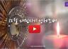 12월 대림시기 성체조배 (평화방송 : 월~ 토까지 밤 9시  5분)