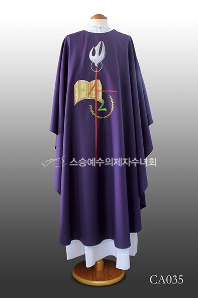 제의 - 자색 CA035(violet)