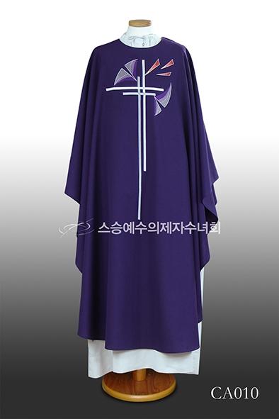 제의 - 자색 CA010(violet)