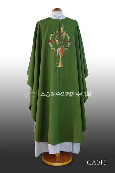 제의 - 녹색 CA015(green)