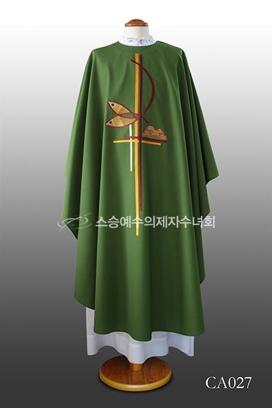 제의 - 녹색 CA027(green)