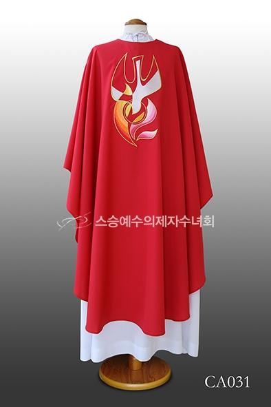 제의 - 홍색  CA031(red)