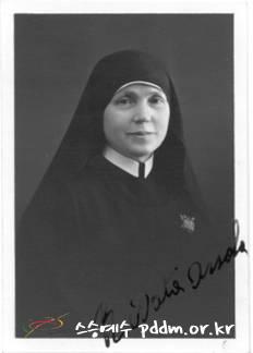 착한 마리아 알리나 수녀에게(로마, 1979년 1월)