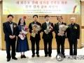 「새 회중용 전례성가집」 공모 우수당선작 시상 - 가톨릭신문