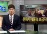 염추기경 은퇴사제관 축복 - CPBC 가톨릭평화방송