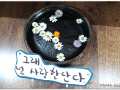 """2021년 """"길을 찾아서"""" 대피정 #2"""