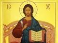 이영희 수녀 이콘 전시회 - 가톨릭신문(2011-06-12)